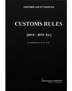Customs Rules