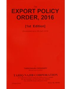 Export Policy Order, 2016