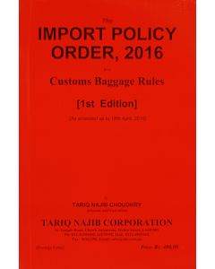 Import Policy Order, 2016