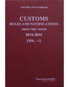 Customs Rules & Notifications 2013-2014